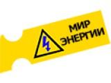 Логотип Мир Энергии