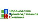 Логотип Ефремовская производственная компания, ООО