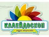 "Логотип Детский центр ""Калейдоскоп"""