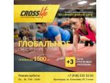 Логотип CrossLife