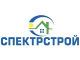 Логотип СПЕКТРСТРОЙ, ООО