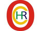 Логотип Завод по производству мусорных мешков