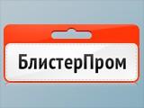 Логотип Блистерпром, ООО