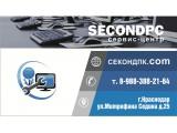 Логотип СекондПК сервис-центр