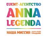 Логотип Event-агенство Anna Legenda