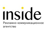 Логотип inside - рекламно-коммуникационное агентство