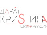 Логотип Школа-студия оформления взгляда Кристины Дарат