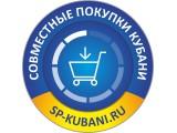 Логотип СП Кубани