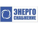 Логотип Энергоснабжение