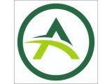 Логотип Транспортная компания Арион