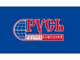 Логотип Русь-Нова