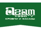 Логотип АГАТ ЮФО, ООО