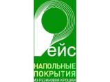 Логотип РЕЙС, ООО