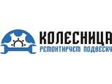 Логотип СТО Колесница
