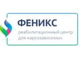 Логотип РЦ Феникс