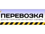 Логотип СтройГруз