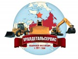 Логотип Уралдетальсервис