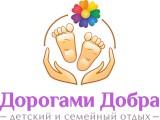 Логотип Дорогами добра, ООО