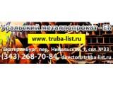 Логотип ООО Уральский металлопрокат-ЕК